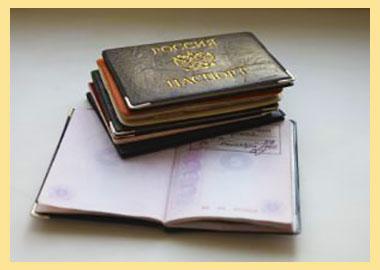 Паспорт прописка и документы