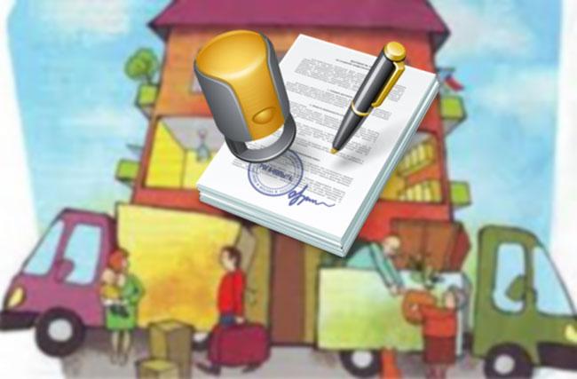 Обмен квартирами и договор