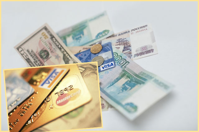 Деньги и карты Visa, MasterCard