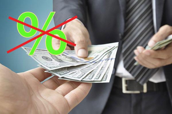 Передача денег и перечеркнутые проценты
