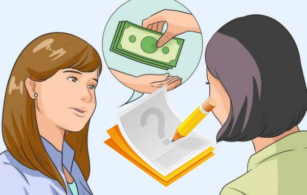 Разговор женщин, деньги и расписка
