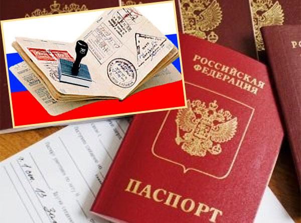 Паспорт РФ и штампики