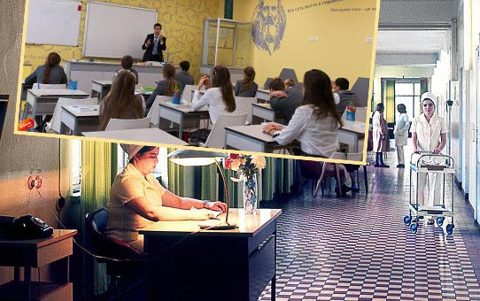 Больница и школьный клас