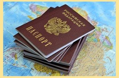 Карта и паспорта