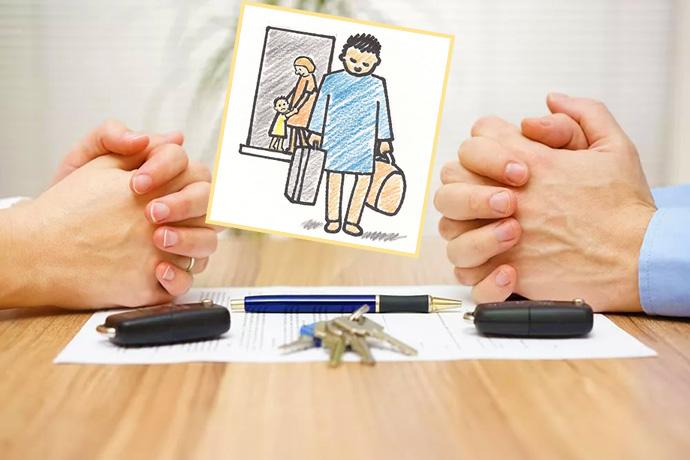 Выселение бывшего мужа