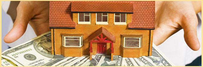 Дом деньги отдавать в руках