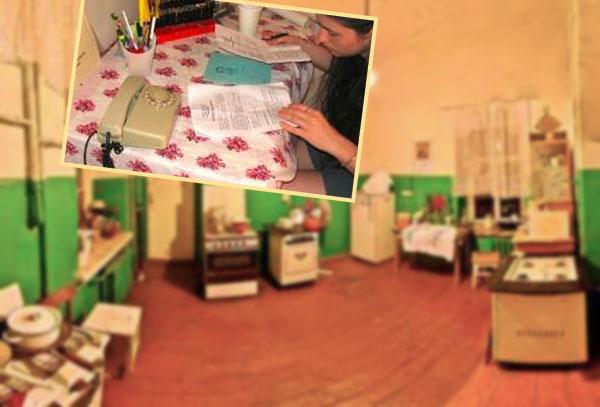 Комуннальная кухня и уведомление жильцов