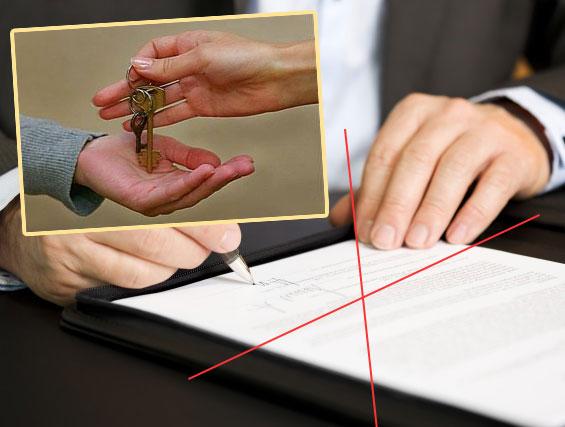 Аренда жилья и передача ключей без договора