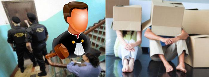 Приставы люди с коробками и решенеи суда о выселении