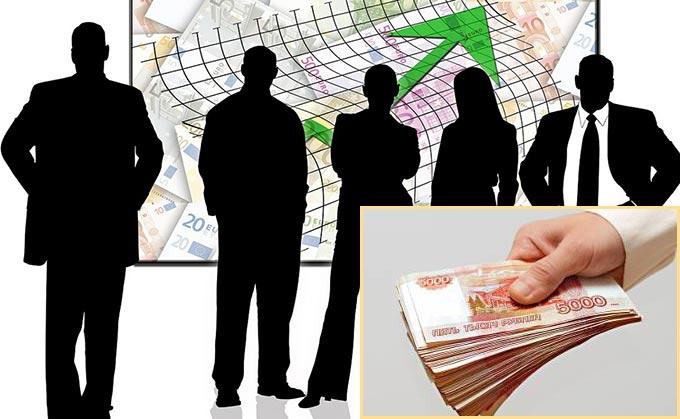 Сотрудники и выдача денег