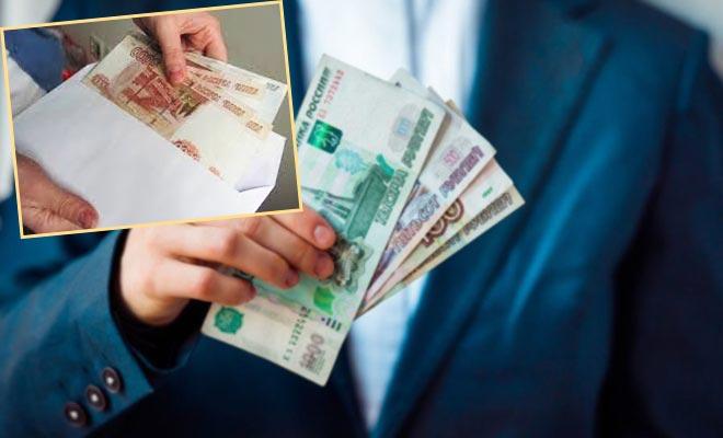 Конверт с деньгами и зарплата