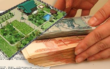 Изображение - Нюансы оплаты налога при продаже дачи Nalog-s-prodazhi-dachi-i-zemelnogo-uchastka