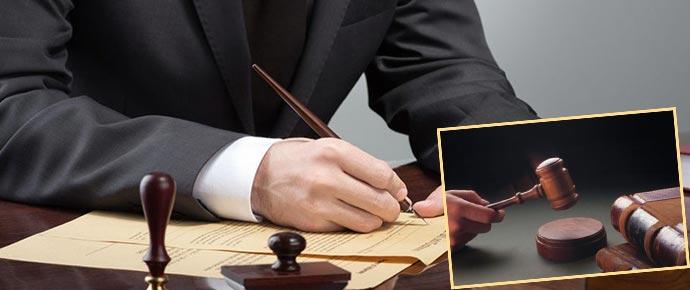 Написание жалобы в суд