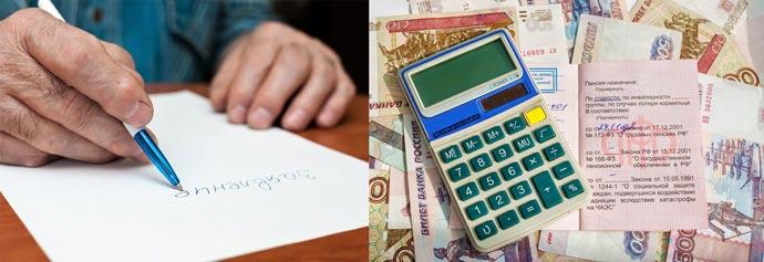 Пенсионер пишет заявление на увольнение, калькулытор и деньги