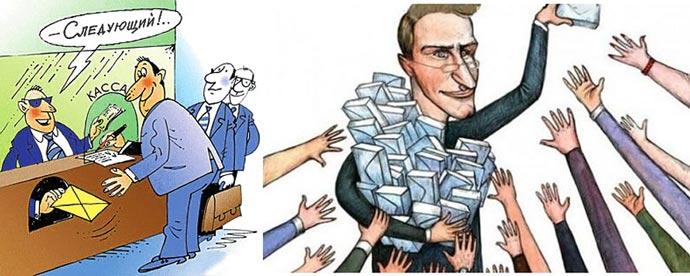 КАсса зарплата и конверт, расдача пачек денег