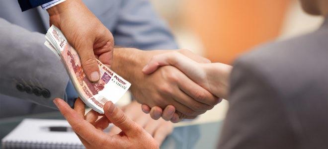 Увольнение и выдача денежного расчета