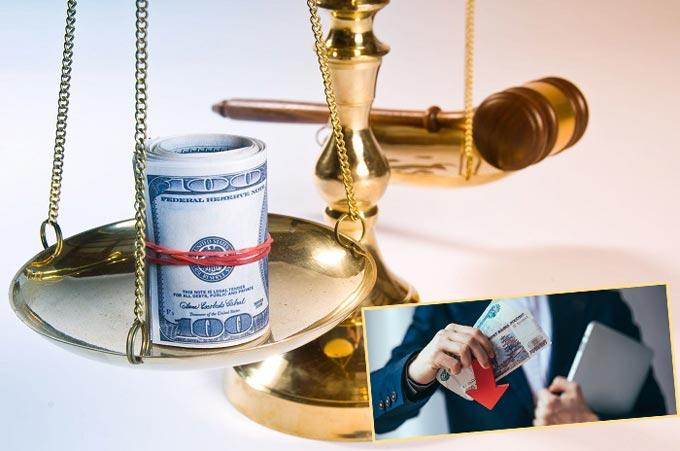 Судебные весы и взыскание денег за ущерб