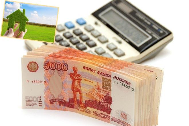 Калькулятор, деньги и дача