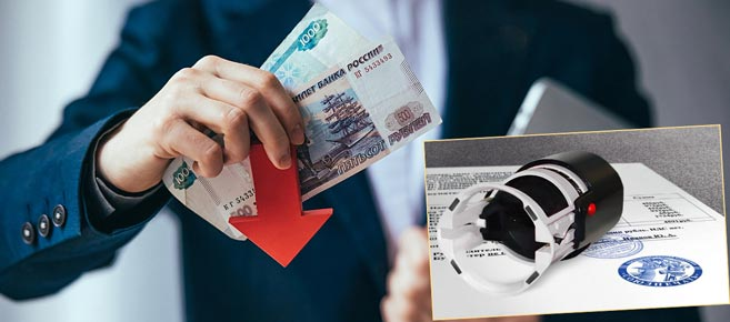 Взыскание денег за ущерб с сотрудника, печать предприятия