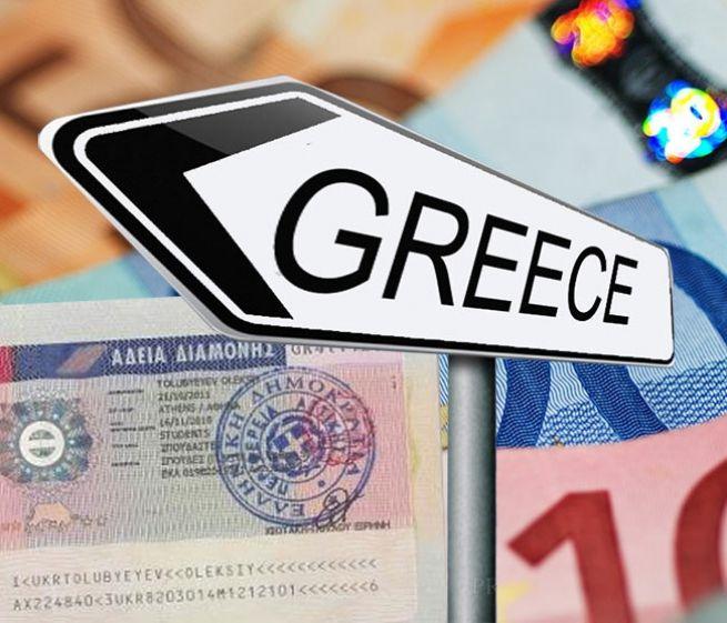 какие категории вида на жительства есть в греции