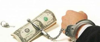 стоит ли брать кредит в банке