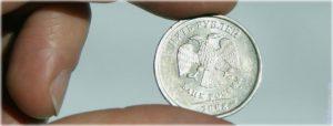 как сделать Заговор на монетку