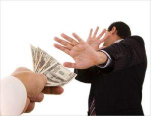 негативное отношение к деньгам