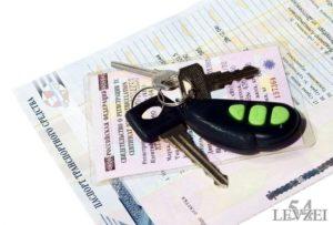 какие документы автовладельцу необходимы