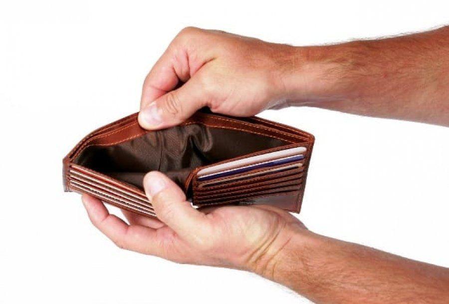 когда нет денег