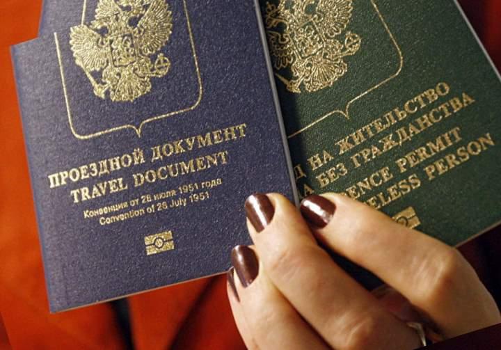 Лицо без гражданства: как легализоваться в России{q} Как получить статус лицу без гражданства Видео