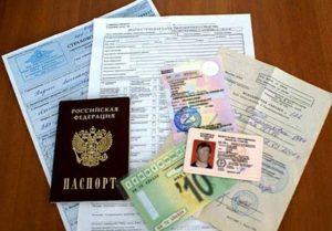 Груда документов россиянина