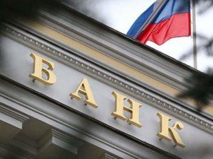 Фасад банка России