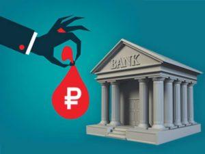 Требования к банку