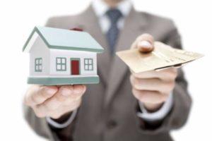 Как взять кредит при ипотеке