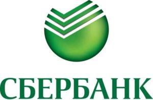 Логотип банка Сбербанк