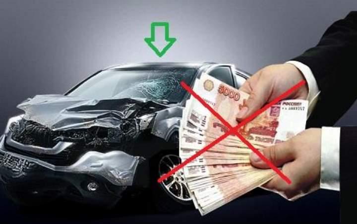 Особенности проведения ремонта по страховке ОСАГО