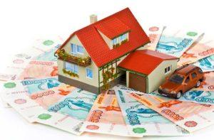 Залоговое имущество. Процесс оценки