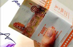 4 миллиона рублей
