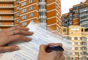 Многоэтажка в кредит