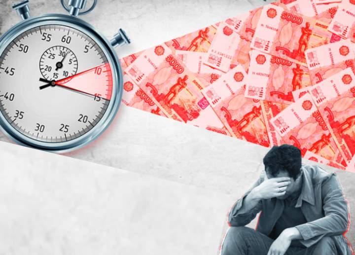 Суд вынес решение о взыскании долга по кредиту