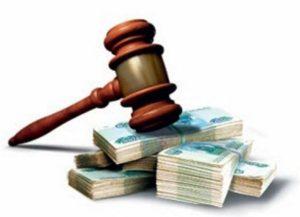 Судебное разбирательство по возврату долга