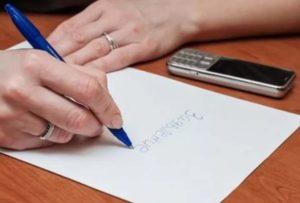 Пишем заявление в ФМС