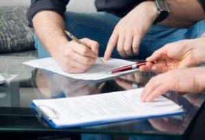 Подписываем Согласие на сделку