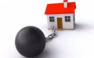 Недвижимость в ипотеке