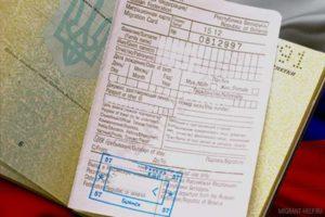 Микграционка украинца