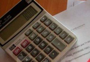 Как посчитать нулевую прибыль