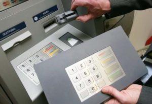 Липовый банкомат