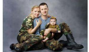 Семья военных