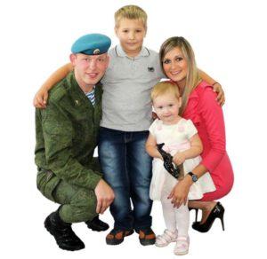Семья военнослужащих