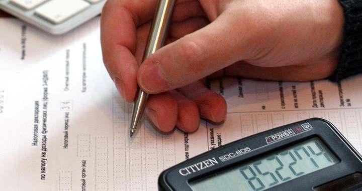 Порядок получения налогового вычета через работодателя